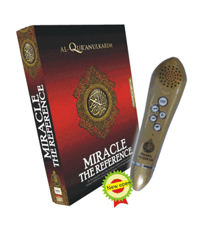 Paket Al-Qur'an Miracle the Reference 66 in 1 + e-Pen emas Sygma